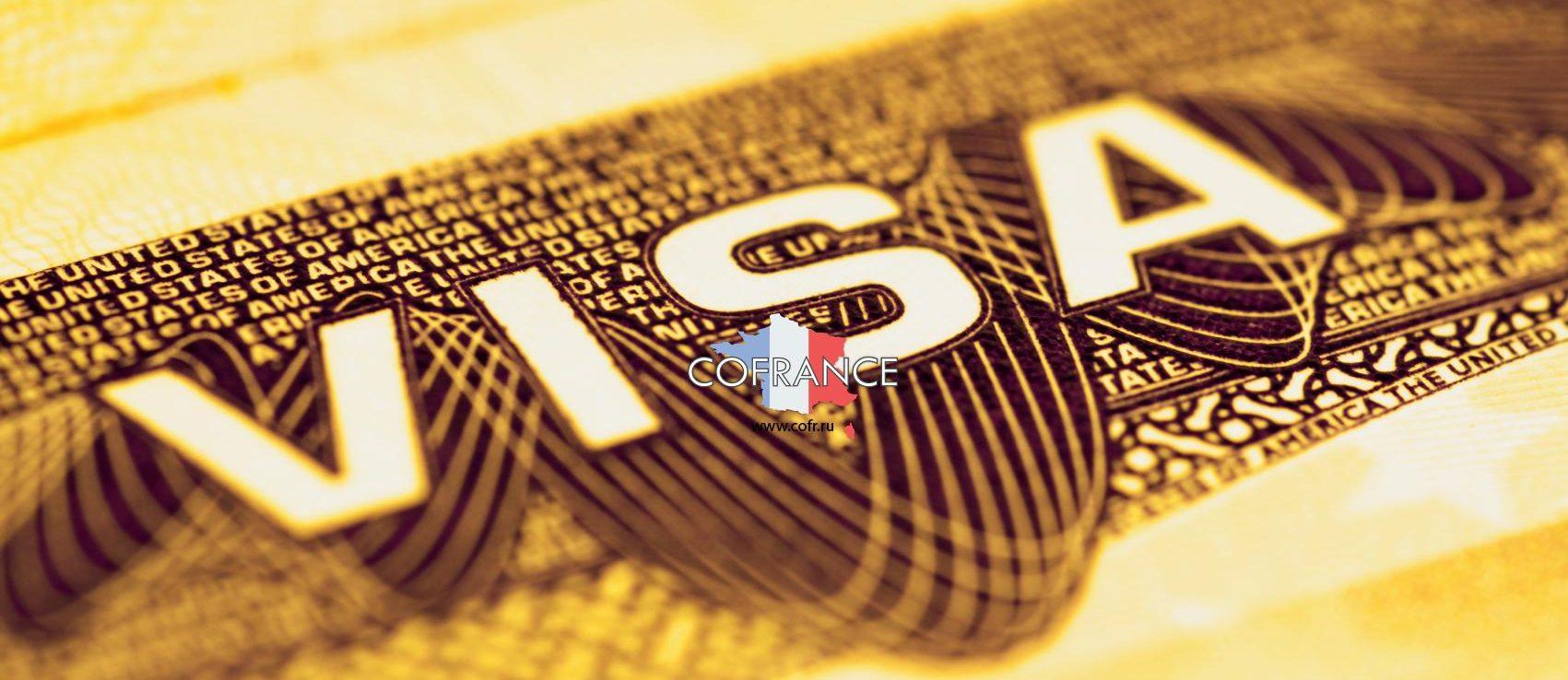 Шенгенская виза: получение визы, виза в Испанию, виза в Германию, виза во Францию